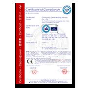 شهادة CE