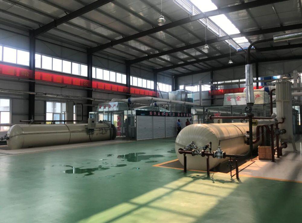 medical waste plant